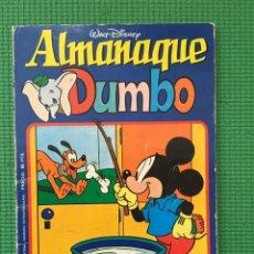 Tebeos: ALMANAQUE DUMBO 1979 - MONTENA. Lote 86983040