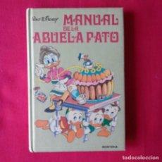 Tebeos: MANUAL DE LA ABUELA PATO. WALT DISNEY - EDITORIAL MONTENA 1979. Lote 97494171