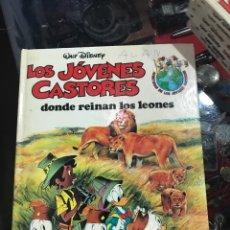 Tebeos: LOTE DE 7 CÓMICS DE LOS JÓVENES CASTORES DE 1986. Lote 96067486