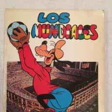 Tebeos: LOS MUNDIALES . WALT DISNEY . 1982 . EDICIONES MONTENA. Lote 97655023