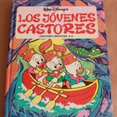 Tebeos: LOS JOVENES CASTORES - ED MONTENA, EN CARTONÉ, AÑO 1981 - MUY BUEN ESTADO . Lote 113137203