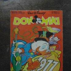 BDs: DON MIKI. WALT DISNEY. Nº 12. 1977. MONTENA. PUBLICIDAD AIRGAM BOYS. Lote 114574015