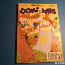 Tebeos: DON MIKI. Nº 467. (F-20).. Lote 118693975