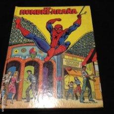 Tebeos: SPIDERMAN EDICIONES MONTENA 1981 COMIC TROQUELADO 3D - MUY RARO EN BUEN ESTADO. Lote 121449471