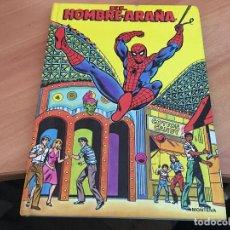 Tebeos: SPIDERMAN EL HOMBRE ARAÑA (MONTENA 1981) FIGURAS 3D POP-UP (COIB151). Lote 123373591