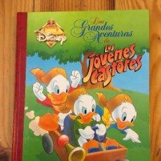 Tebeos: SUPER DISNEY # 7 - LAS GRANDES AVENTURAS DE LOS JÓVENES CASTORES - CONTIENE PATOAVENTURAS EL FILM. Lote 126978879