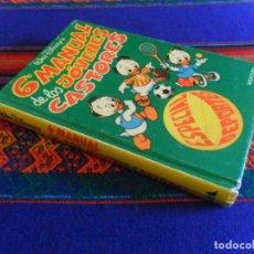 Tebeos: 6º MANUAL DE LOS JÓVENES CASTORES ESPECIAL DEPORTES. MONTENA 1981. WALT DISNEY. . Lote 137703098