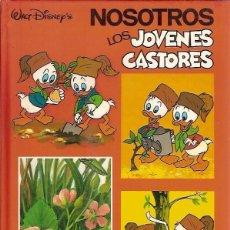 Tebeos: 2 NOSOTROS LOS JOVENES CASTORES WALT DISNEY EDICIONES MONTENA 1984. Lote 138959002