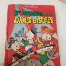 Tebeos: 3ER MANUAL DE LOS JOVENES CASTORES - MONTENA. Lote 140312890
