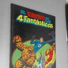 Tebeos: EL VÁSTAGO DE LOS 4 FANTÁSTICOS / MARVEL - MONTENA 1981. Lote 150134446