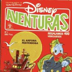 Tebeos: DISNEY AVENTURAS Nº 4 (PRIMAVERA). Lote 152875514