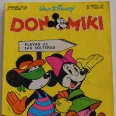Tebeos: DON MIKI Nº 23 - 1º EDICIÓN 1977. Lote 176241209