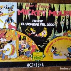 Tebeos: LAS AVENTURAS DE MICKEY MOUSE EN TIRAS PERIODISTICAS - AÑO 1947 - EDICIONES MONTENA -. Lote 181197335