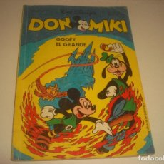 Tebeos: DON MIKI N. 534.. Lote 181994655