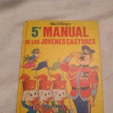 Tebeos: 5º MANUAL DE LOS JÓVENES CASTORES . Lote 186097685