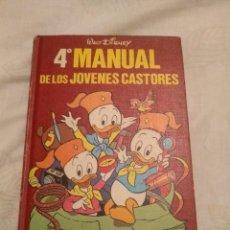 Tebeos: 4º MANUAL DE LOS JÓVENES CASTORES . Lote 186098710