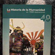 Livros de Banda Desenhada: LA HISTORIA DE LA HUMANIDAD EL ORIENTE MILENARIO JAPÓN NÚMERO 49. Lote 191537726