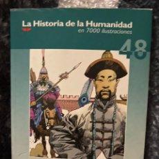 Livros de Banda Desenhada: LA HISTORIA DE LA HUMANIDAD EL ORIENTE MILENARIO CHINA NÚMERO 48. Lote 191537773