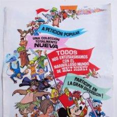 Tebeos: FOLLETO PUBLICITARIO DON MIKI. Lote 194013652