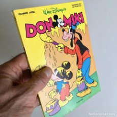 Tebeos: REVISTA DE CÓMICS DON MIKI, Nº 233, WALT DISNEY, EDITORIAL MONTENA. Lote 194245432