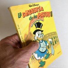 Tebeos: COMICBOOK LA DINASTÍA DE LOS PATOS II (SUPLEMENTO ESPECIAL DON MIKI), WALT DISNEY, EDITORIAL MONTENA. Lote 194250558