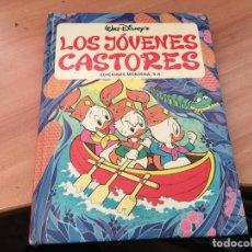Tebeos: JOVENES CASTORES (MONTENA) 1981 (COIB61). Lote 195004290