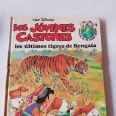 Tebeos: LOS JOVENES CASTORES LOS ULTIMO TIGRES DE BENGALA ESTADO BUENO MAS ARTICULOS. Lote 195486655