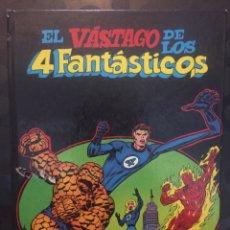 BDs: EL VÁSTAGO DE LOS 4 FANTÁSTICOS . 60PP . ( 1980 ).. Lote 203553356