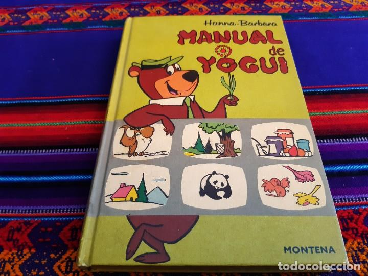 Tebeos: MANUAL DE YOGUI HANNA-BARBERA. MONTENA 1978. 250 PTS. BUEN ESTADO. - Foto 2 - 206231582