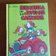 Tebeos: BIBLIOTECA DE LOS JOVENES CASTORES Nº 14 ** MONTENA. Lote 211565384