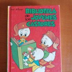 Tebeos: BIBLIOTECA DE LOS JOVENES CASTORES Nº 20 ** MONTENA. Lote 211567499