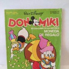 Tebeos: DON MIKI - Nº 55 - SEMANARIO JUVENIL - WALT DISNEY MONTENA. Lote 211702383