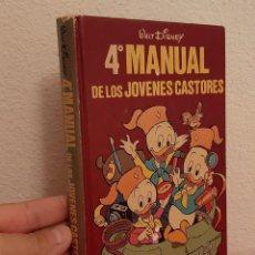 Tebeos: LIBRO 4º CUARTO 4 MANUAL DE LOS JOVENES CASTORES MONTENA 1980 COMIC TEBEO WALT DISNEY. Lote 214740697