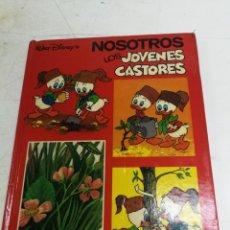 Tebeos: NOSOTROS LOS JOVENES CASTORES Nº 2, ED. MONTENA (WALT DISNEY) 1984. Lote 215265965