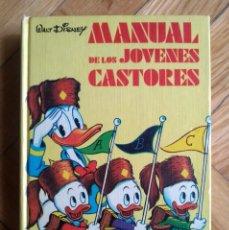 Tebeos: MANUAL DE LOS JÓVENES CASTORES - MUY BUEN ESTADO. Lote 221502336