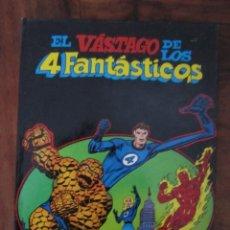 Tebeos: EL VASTAGO DE LOS 4 FANTASTICOS. MONTENA 1981. MARVEL COMICS. JACK KIRBY. TAPA DURA. MBE. Lote 222490588