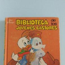 Tebeos: BIBLIOTECA DE LOS JÓVENES CASTORES NÚMERO 5 . WALT DISNEY. Lote 228188525