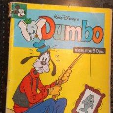 Tebeos: LIBRO COMIC DUMBO Nº 32 ORIGINAL, ED. MONTENA DE SU ARCHIVO, WALT DISNEY`S, 1981. Lote 236107535