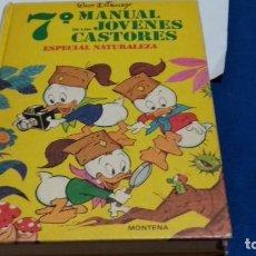 Tebeos: 7º MANUAL JOVENES CASTORES ESPECIAL NATURALEZA DISNEY,PRIMERA EDICION,MONTENA 1982. Lote 275970958