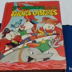 Tebeos: 3º MANUAL DE LOS JOVENES CASTORES. TAPA DURA.1ª EDICION,MONTENA 1979. Lote 275971153