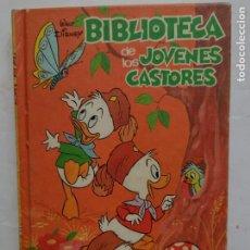 Tebeos: WALT DISNEY BIBLIOTECA DE LOS JÓVENES CASTORES. PARA IR AL CAMPO. Nº 1 / MONTENA. Lote 277222588