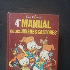 Tebeos: LIBRO DE 4° CUARTO MANUAL DE LOS JÓVENES CASTORES MONTENA 1980 COMIC TEBEO WALT DISNEY. Lote 283005458