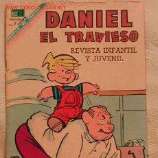 Tebeos: DANIEL EL TRAVIESO N.51. Lote 1164253