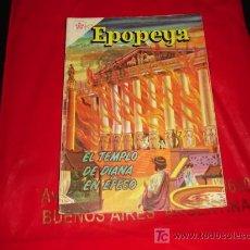 Tebeos: EPOPEYA N° 37 -EL TEMPLO DE DIANA EN ÉFESO - NOVARO (FOTOS ADICIONALES). Lote 7785441