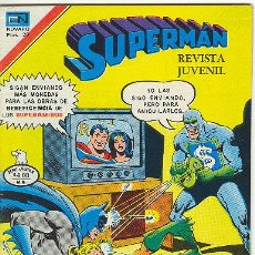 Tebeos: SUPERMAN Nº 2-1193 NOVARO. Lote 27230197