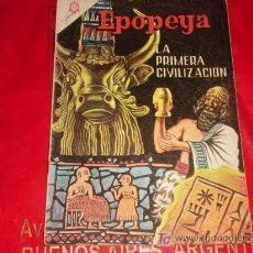 Tebeos: EPOPEYA N° 76 - LA PRIMERA CIVILIZACIÓN - NOVARO - FOTOS ADICIONALES. Lote 7203373