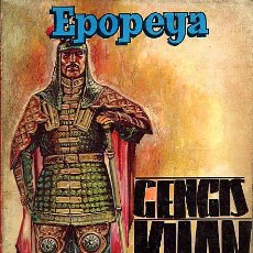 Tebeos: EPOPEYA - GENGIS KHAN SEÑOR DE ASIA - LIBRO COMIC NOVARO - 1973 (IMPRESO EN MÉJICO) . Lote 4951509