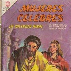 Tebeos: MUJERES CELEBRES ( NOVARO ) ORIGINAL 1964 -1966 LOTE. Lote 27058738