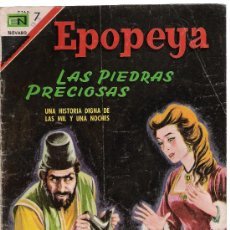 Tebeos: EPOPEYA. Nº 115. AÑO 1967. Lote 24585228