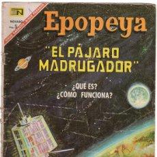 Tebeos: EPOPEYA. Nº 107. EL PAJARO MADRUGADOR. Lote 18219350